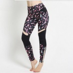 Fitness Yoga Tights